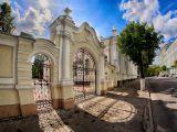 Ворота ЗАГС