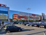 Торговый центр МАКСИ